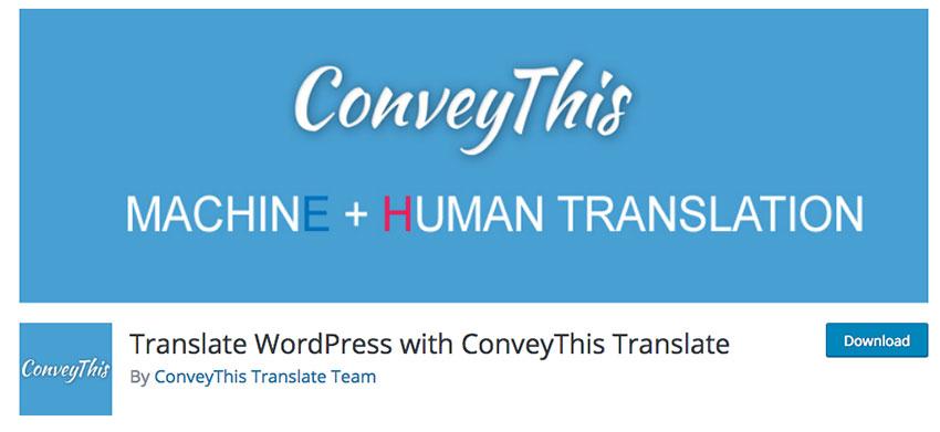 convey-this-traductor-plugin-carlosmarca