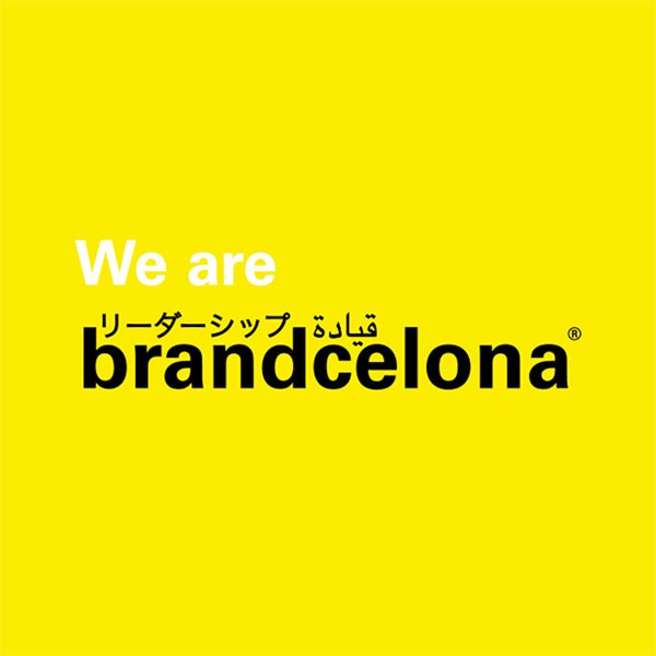 yellow-we-are-portfolio-carlosmarca
